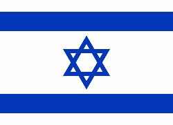 Israël gebedsavond